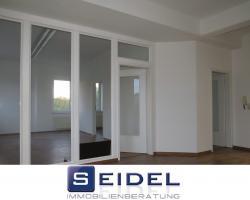 Hochwertige Büro-/Praxiseinheit in moderner Gewerbeimmobilie in Wernigerode